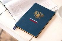 Жители Липецкой области могут проголосовать за две разных версии поправок в конституцию