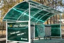 Липецкие депутаты в целях экономии решили подключить частных инвесторов к модернизации мусорных площадок