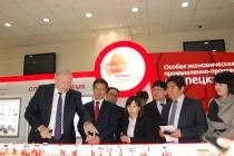 Девять корейских компаний могут стать резидентами липецких экономзон