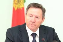 Липецкому губернатору прибавили денежное довольствие