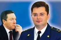 Сын липецкого губернатора Роман Королев не смог оспорить приговор в апелляции
