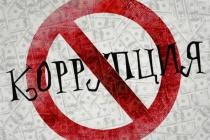 Липецким чиновникам могут запретить иметь счета в зарубежных банках
