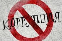 Липецкий актив компании «Черкизово» вновь попался на нарушении закона о противодействии коррупции