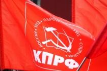 Липецкий обком КПРФ разработал свой план поддержки жителей региона в условиях пандемии