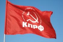 Липецким коммунистам препятствуют в проведении избирательной кампании?