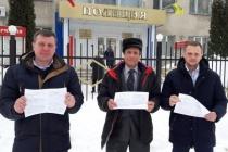 Липецких депутатов оштрафовали за акцию протеста у дверей областной администрации