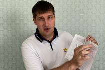 Самовыдвиженец Дмитрий Красичков будет судиться с липецким ТИК в ЕСПЧ за право принять участие в выборах