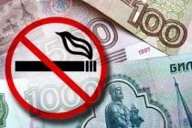 Липецкий завод строительных материалов не согласился оплачивать штраф за курение выписанный Роспотребнадзором