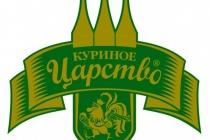 «Куриное царство» инвестировало в липецкий проект в ОЭЗ РУ ППТ «Елецпром» 1,7 млрд рублей