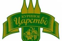 Липецкая прокуратура добилась в суде штрафа для черкизовской птицефабрики «Куриное царство»