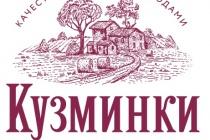 Липецкая ГК «Кузминки» начала осваивать федеральный рынок