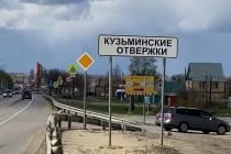 Жители села под Липецком задыхаются от выбросов асфальтного завода и мечтают о чистой воде
