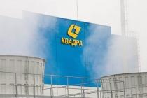 Нарушившей антимонопольное законодательство липецкой «Квадре» не удалось выиграть спор у ФАС