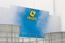 Работающая в Черноземье «Квадра» взяла 11 млрд рублей кредита сроком на шесть лет