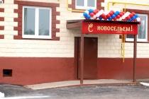 В Липецкой области дети-сироты получат новые квартиры