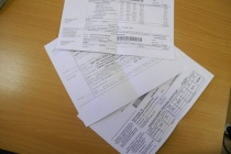 «Липецкая Управляющая Компания» незаконно собирала плату с жильцов