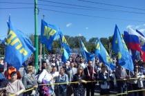 ЛДПР наконец-то определилась с кандидатами в Госдуму от Липецкой области