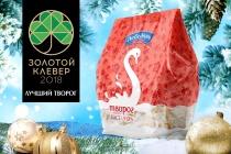 «Лебедяньмолоко» - победитель международной премии «Золотой клевер»