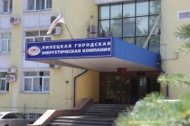 Липецкие депутаты встретили в штыки продвижение Александра Конаныхина на пост гендиректора «ЛГЭК»