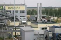 Ростехнадзор отправил гендиректора липецкого «Либойла» на аттестацию из-за взрыва на предприятии