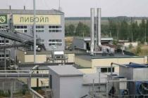 СК передаёт в суд уголовное дело по факту получения сильных ожогов работниками липецкого «Либойла»