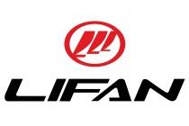 В Липецке началось строительство китайского автозавода Lifan