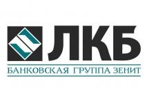 Новолипецкий меткомбинат променяет «Липецккомбанк» на более европейский «Росбанк»?