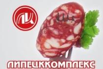 Кредиторы требуют с одного из крупнейших в Липецкой области мясокомбинатов 35 млн рублей