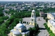 """В Липецке разработан """"мифический"""" проект по развитию города"""