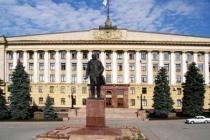 Липецкая область примет участие в конкурсе от Минстроя РФ по благоустройству малых городов