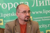 Кресло главного коммунальщика Липецка занял Евгений Лисаконов