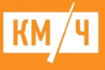 На обанкротившемся липецком автосалоне «КМ/Ч» сменился конкурсный управляющий