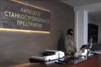 Владельцам Липецкого станкостроительного предприятия продлили арест на два месяца
