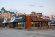 «Макдональдс» в Ельце оштрафован на 10 тыс. рублей