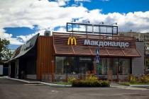 Из-за коронавируса липецкий «Макдональдс» будет продавать фастфуд только на вынос