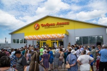 «Добрая лавка» открыла первый супермаркет кооперативных магазинов в Липецкой области