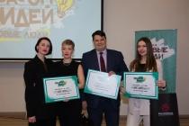 «Новые люди» намерены продвигать социальные проекты липецких активистов для улучшения жизни в регионе