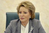 Визит Валентины Матвиенко в Липецкую область связывают со слухами о возможной отставке главы региона