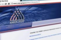 """Возбуждено дело  в отношении топ-менеджеров """"Макси-Групп""""  об отмывании 7,3 млрд руб., НЛМК"""