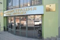 Липецкая общественность раскритиковала мэрию за недостаточное освоение средств в 2014 году