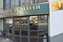 Замена троллейбусов на новые автобусы обойдется мэрии Липецка в 160 млн рублей