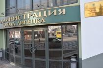 Мэр Липецка назначил главным смотрителем города бизнесмена из райцентра