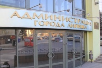 Липецкая мэрия планирует погасить дефицит бюджета в 2016 году кредитами