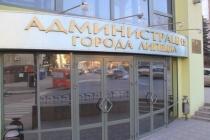 Липецкая мэрия вновь набирает чиновников из кадрового резерва НЛМК