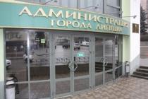 Галина Пономарёва освободит кресло вице-мэра в связи с новой структурой администрации Липецка