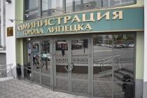 Казна Липецка к концу года может недополучить 500 млн рублей из-за пандемии