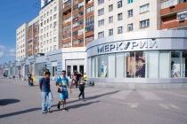 Торговый центр «Меркурий» в Липецке страдает от затопления нечистотами из-за отсутствия хозяина канализационной сети