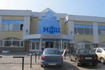 Липецкая область получит субсидию на развитие МФЦ в размере 68 млн. рублей