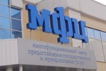 Открытый перед выборами губернатора липецкий МФЦ оказался не готов к работе