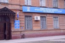 Липецкие «единороссы» проголосовали единогласно за повышение пенсионного возраста